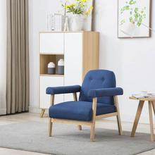 2019New Arrival Modern Fabric Armchair Blue 69 x 75 cm For Bedroom Living Room Garden Decor Soft Chair Waterproof