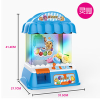Educational Automatic Mode Crane Machine Toy Multi functional Crane Machine with Doll Music Catch Crane Machine Clip Baby Toy