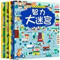 4 шт., Детская игра-лабиринт для обучения интеллектуальному развитию