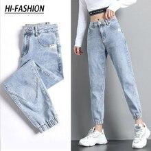 Женские уличные джинсы с завязками на щиколотке, модные мешковатые джинсовые брюки до щиколотки в Корейском стиле, спортивные брюки, повсед...