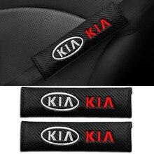 1 шт. автомобильный ремень безопасности из углеродного волокна для Kia Ceed Rio Sportage R K3 K4 K5 Ceed Forte Optima Sportage автомобильный Стайлинг