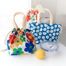 Милый маленький хозяйственная сумка с цветочным узором и героями