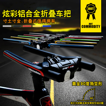 The new mountain road bicycle handlebars are modified with straight handles, heightened and heightened foldable handlebars