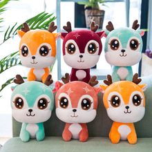 1PCS cute giraffe plush toy pillow doll kawaii plush plush animal toy child baby gift 24CM