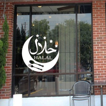 Halal Sign Islamic Wall Sticker Vinyl Interior Decoration Design Restaurant Food Shop Window Decals Removable Murals 3767 1