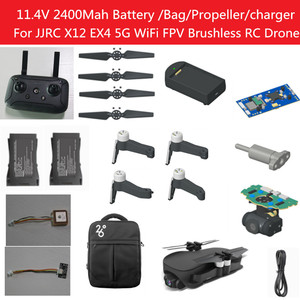 JJRC x12 5G 4K WIFI FPV RC Drone EX4 Spare Part 11.4V 2400mah battery/Charger/Remote Control/Propeller/Bag for JJRC x12 battery