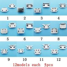 60 шт/лот 12 моделей микро usb разъем зарядный порт гнездовой