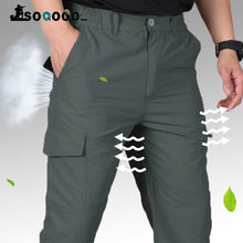 Men Lightweight Cargo Pants Tactical Casual Breathable Army Military Hiking Long Trousers Male Work Quick Dry Thin Pants Bottom