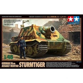 Tamiya 32591 1/48 Scale WWII German Sturmtiger 38cm Assault Mortar Gun Tank Display Toy Plastic Assembly Building Model Kit