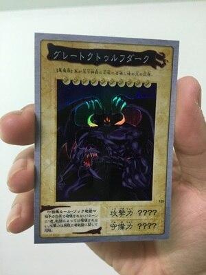 Yu Gi Oh Big Evil Spirit Sok Face Flash BANDAI Bandai DIY Card Flash Card Toy Hobby Series Game Collection Anime Card