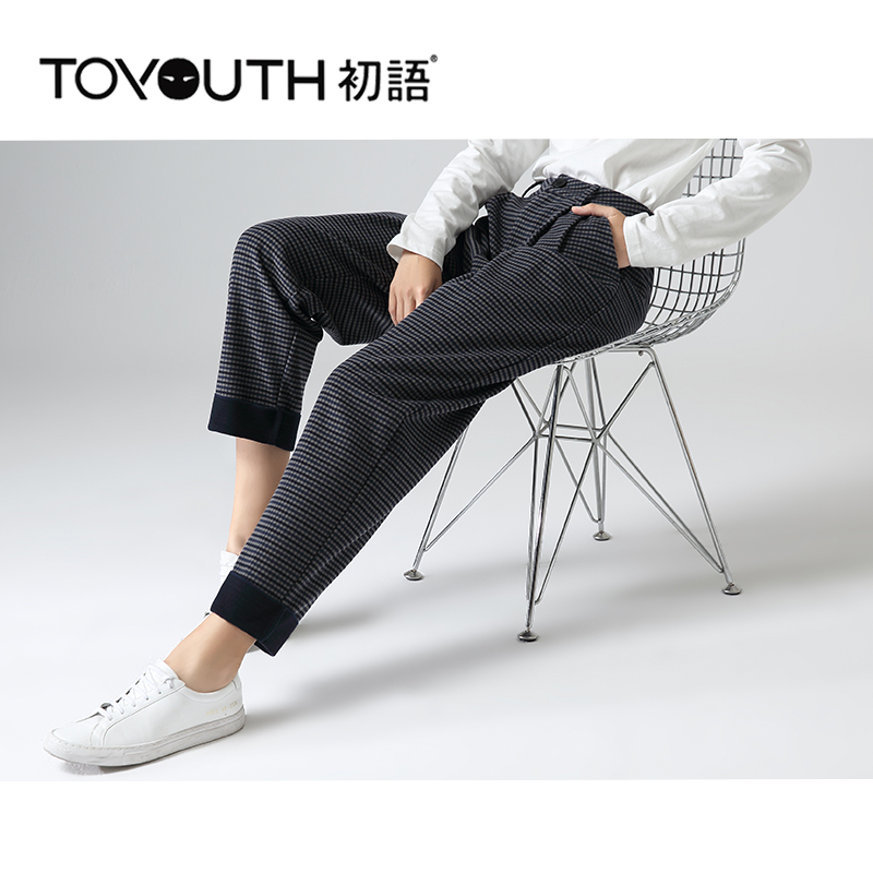 Toyouth Classic Plaid Harem Pants For Women Casual Mid Waist Trousers