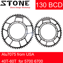Stone Chainring 130 BCD Oval for shimano 5700 6700 for sram red Aero Road Bike 42T 46 48 50 52 55 60T tooth ChainWheel 130bcd цена