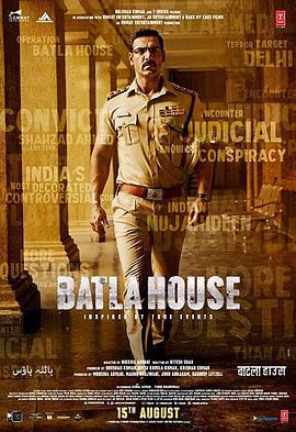 BatlaHouse