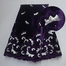 Новый Африканский новейший дизайн фиолетовая бархатная кружевная Ткань 5 ярдов/шт. Высокое качество французское кружево с блестками ткань для вечернего платья