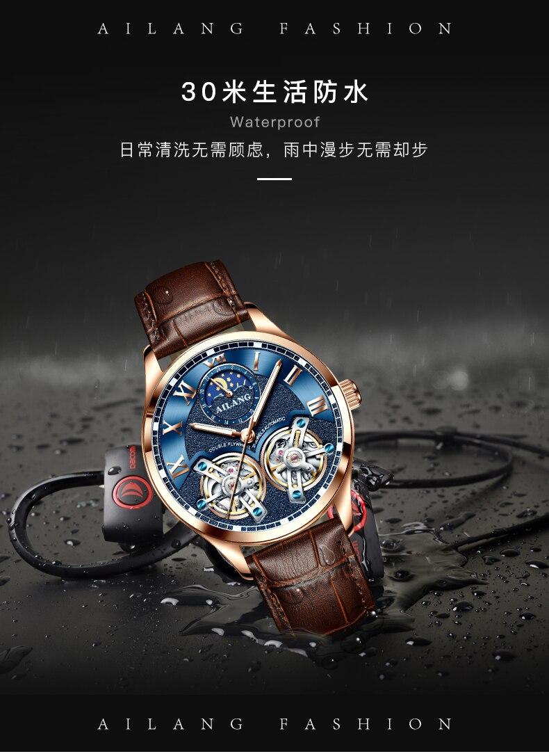 H9bc8cf4d29204f31b9aa3a50c6dae814o AILANG Latest design watch men's double flywheel automatic mechanical watch fashion casual business men's clock Original