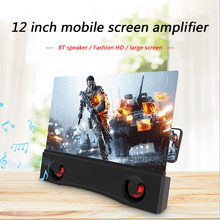 Screen-Amplifier Magnifying Smart-Phone Bluetooth 12inch 3D Glass HD with Audio Multi-Functional