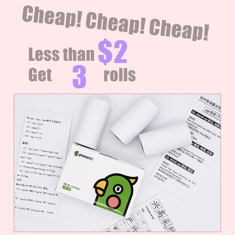 Thermal Paper For Poooli Mini Printer 57*30mm Printer Paper Receipt Paper Suitable for Peripage Paperang Baypage Mobile Printing