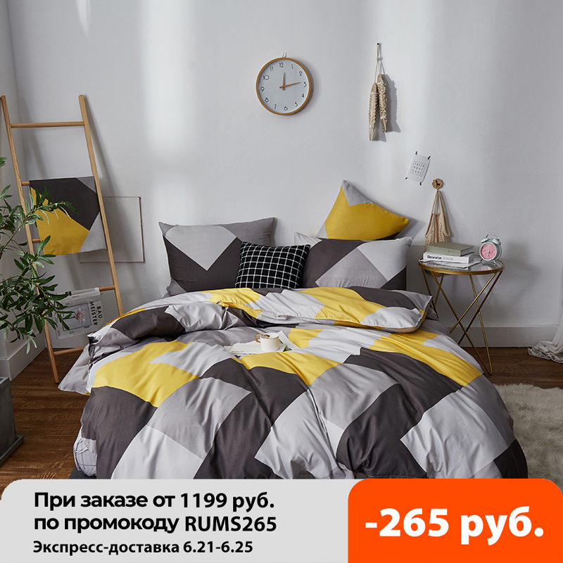 Alanna HD-ALL fashion bedding set Pure A/B double-sided pattern Simplicity Bed sheet, quilt cover pillowcase 4-7pcs