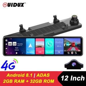 Автомобильный зеркальный видеорегистратор QUIDUX 12 дюймов 4G GPS навигация 2G RAM + 32G ROM Android 8,1 видеорегистратор FHD 1080P зеркало заднего вида