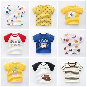 Summer Children's Wear Baby Kids T Shirts Girls Boys Clothes Tshirt Cotton Cartoon Printing Tops T-shirt Children Clothing