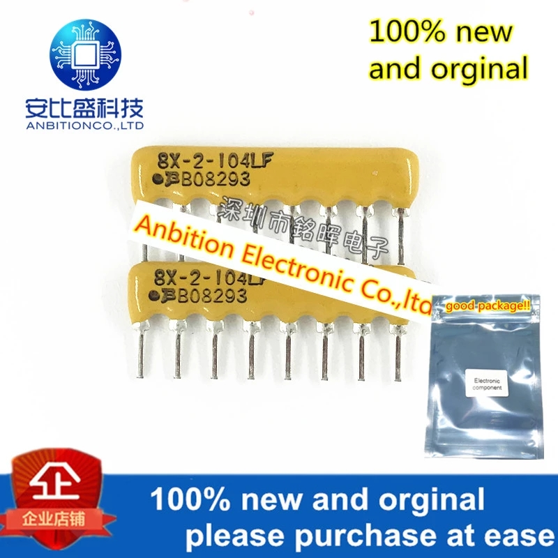 10pcs 100% New And Orginal 4608X-102-104LF 8X-2-104LF 100K 2% 8Pin Resistor Network And Array Direct Insertion In Stock
