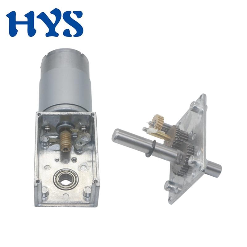 12volt-24volt-Strong-Torque-DC-Deceleration-Worm-Gear-Motor-60kg-cm-For-Curtain-Vending-Advertisement-Machine (3)
