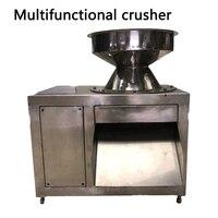 300 500KG/H Large multi function crusher Commercial coconut/fresh ginger/garlic crushing machine DRB FS500 Coconut meat grinder