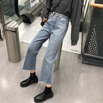 Autumn New Korean Style Elegant Loose Wide Leg Pants Womens High Waist Slim Straight All-match Capri Jeans