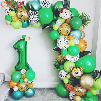 109pcs Palm Leaf Animal Balloons Garland Arch Kit Jungle Safari Party Supplies Favors Kids Birthday Party Baby Shower Boy Decor jungle party green latex balloons woodland animal palm leaf foil balloons safari party baloons birthday party decor baby shower