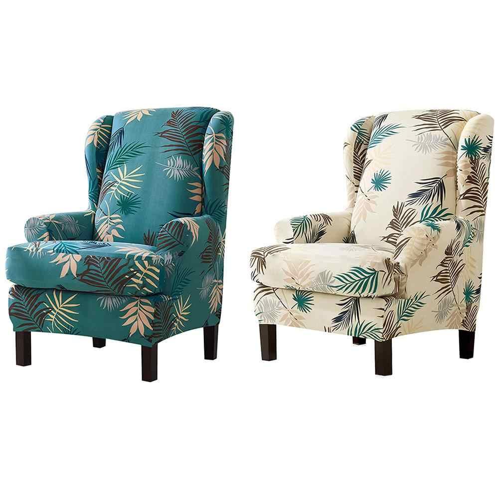 Наклонные руки King Back эластичные чехлы на кресла кресло Wingback крыло диван задний Чехол для стула тянущийся протектор скольжения крышка протектор