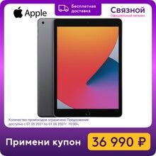 Планшет Apple iPad 10.2 Wi-Fi 128 Gb 2020 [ЕАС, Новый, Доставка от 2 дней, Официальная гарантия]