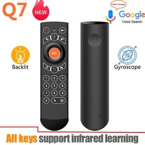 2020 Q7 с подсветкой гироскоп Беспроводная воздушная мышь умный голосовой пульт дистанционного управления полный ключ ИК обучения для Android TV ...