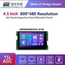 Module de TFT-LCD UART intelligent DWIN 4.3 pouces 800*480 + CTP/RTP + T5L CPU + écran IPS + Interface TTL, DMG80480C043_01W
