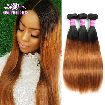 Soft Feel Hair 1/3/4 Pcs Straight Ombre Hair Bundles T1B/30 Ombre Brazilian Hair Weave Bundles Brown Remy Human Hair Extensions ali afee hair ombre hair bundles brazilian body wave t1b 4 27 t1b 4 30 color non remy hair weave 100% human hair 3 bundles deal