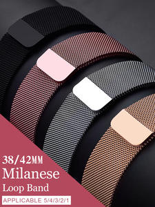 Strap Bracelet Watchband Magnetic-Buckle Wrist Milanese-Loop Apple for 42mm/38mm 5/4/3-/..