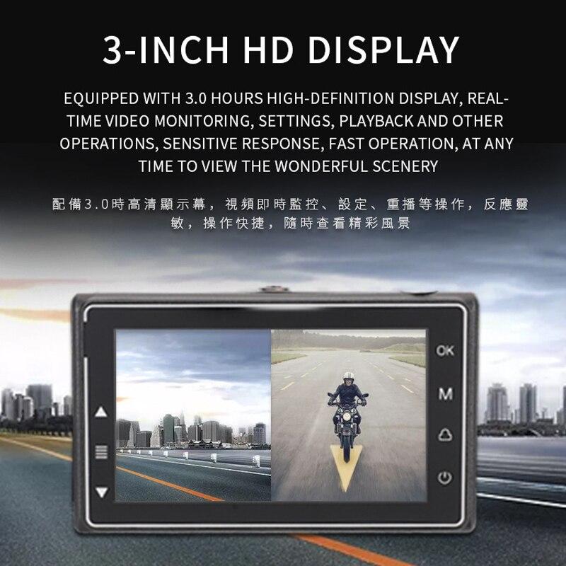 3 pouces 1080P HD Moto caméra DVR moteur Dash Cam avec double piste avant arrière enregistreur Moto électronique Moto étanche - 2