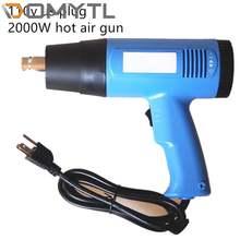 110v 2000w тепловой пушки термостат горячего воздуха пистолет