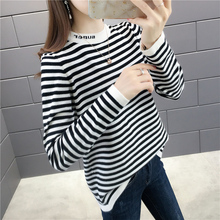 цена 1331832 (2 rooms, 2 rows and 3 rows) New striped color Pullover knitted sweater jd онлайн в 2017 году