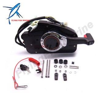24800-ZZ5-A22 24800-ZZ5-A01 24800-ZZ5-A02 Outboard Motor Remote Control Box for Honda BF40-150  Left Hand