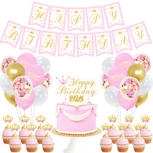 1 piece/set princess theme party decoration princess crown pull flag queen cake top hat banner balloon girl birthday pink