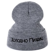 2019 Stylish Warm Knitted ​Hat With Letter Pattern​ Casual Solid Color Hip-hop Cap Men And Women Autumn And Winter Beanies casual women s satchel with zips and solid color design