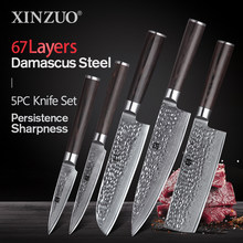 XINZUO 5 PCS Kitchen Knives Set VG10 Damascus Stainless Steel Sharp Chef Santoku Nakiri Slicing Paring Knife Pakkawood Handle