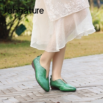 Johnature Genuine Leather Retro Flats Shoes Woman 2020 New Spring/autumn Print Pointed Toe Shallow Casual Slip-on Ladies Shoes