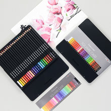 Marco SQUARE C600-lápices de colores profesionales, conjunto de caja de la lata Pastel o color estándar para dibujar y pintar, 12/24/48 colores