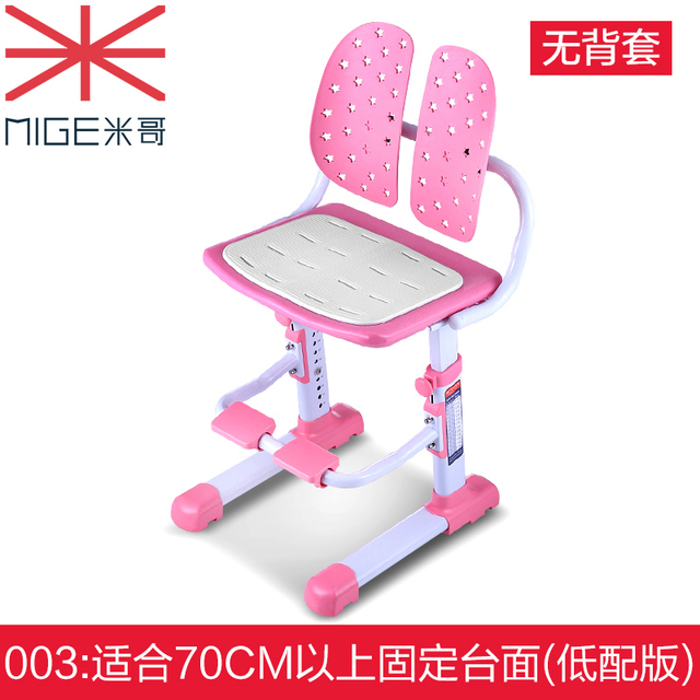 Children's chair lift student chair home study chair adjustable writing sitting posture correction seat learning stool 3