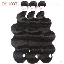 Dejavu Body Wave 3 Bundle Deal Malaysia Hair 30 40 Inch Bundles Natural Color Hair Bundles Remy Hair High Ratio Hair Extension cheap =20 Permed Weaving Darker Color Only Human Hair Machine Double Weft 30 days no reason return free gift drop shipping cheveux humain