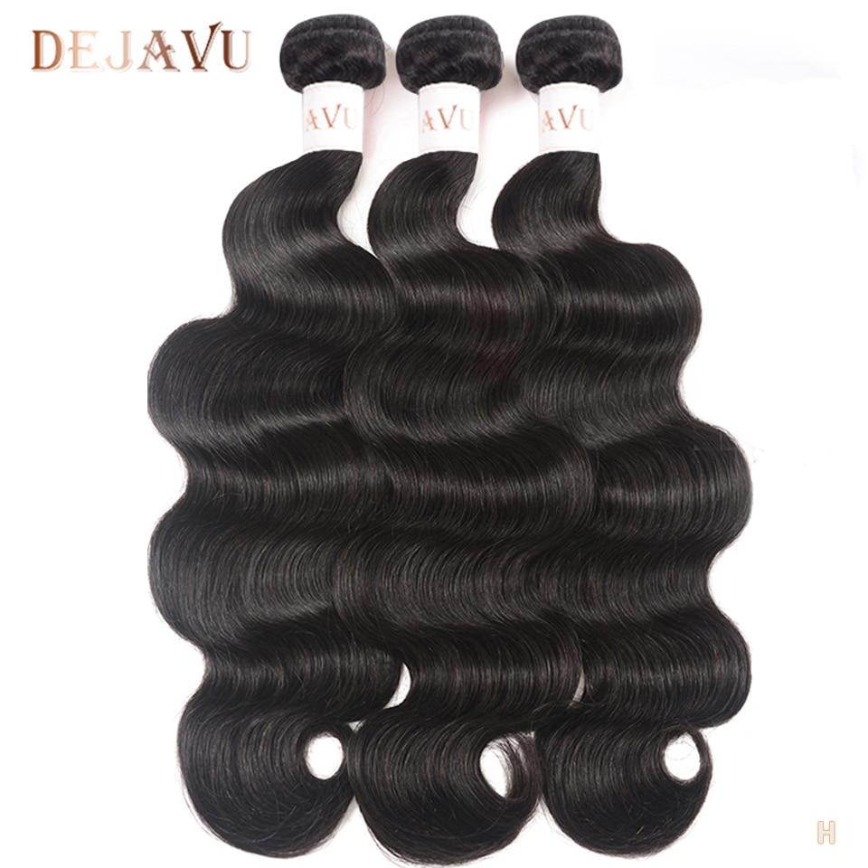 Dejavu onda do corpo 3 pacote negócio malásia cabelo 30 40 Polegada pacotes de cor natural pacotes cabelo remy extensão do cabelo alta relação