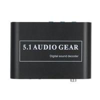 5.1 Channel AC3/DTS Audio Gear Digital Surround Sound Decoder