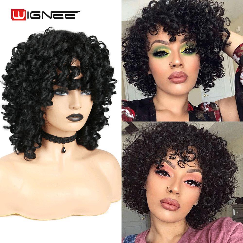 Wignee curto preto/marrom perucas sintéticas afro encaracolado para preto feminino resistente ao calor cosplay africano peruca de cabelo de fibra