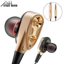 PINZHENG Hifi Devices Earbuds Bass Earphone For Phone Gaming